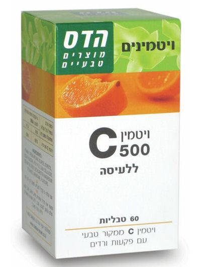 ויטמין 500 C ללעיסה הדס