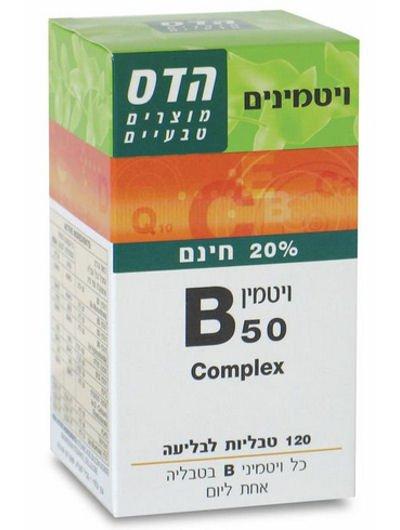 ויטמין B50 קומפלקס הדס COMPLEX