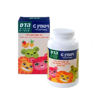 ויטמין C בסוכריות ג'ל הדס גן חיות