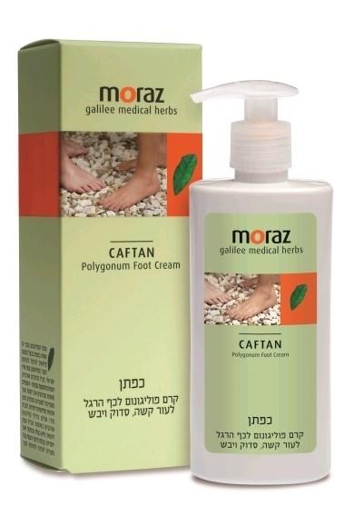 כפתן-קרם פוליגונום לכף הרגל מורז Moraz Polgonaum Foot Cream