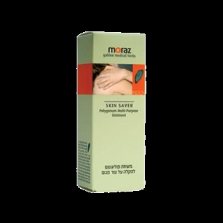 משחת סקין סייבר להקלה על עור פגום מורז Skin Saver Polygonum
