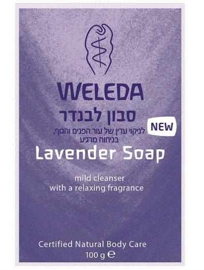 סבון מוצק לבנדר וולדה לניקוי עדין של עור הפנים והגוף