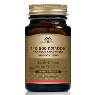 """סולגאר ויטמין C אסטרולה 500 מ""""ג Solgar Ester-C® Plus"""