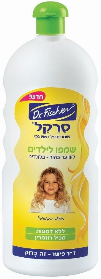 סרקל שמפו לילדים לשיער בהיר-בלונדיני ד''ר פישר