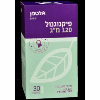 """פיקנוגנול אלטמן 120 מ""""ג Pycnogenol"""