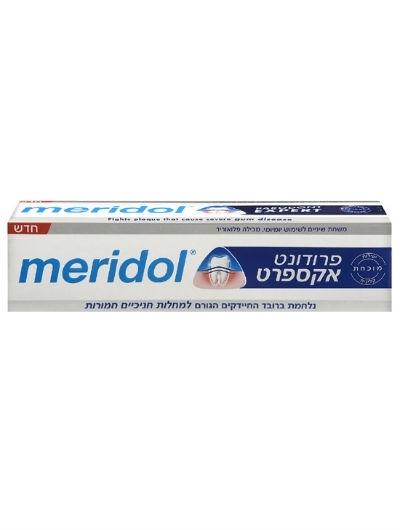 פרודונט אקספרט משחת שיניים לחניכיים רגישות מרידול Meridol Parodont Expert