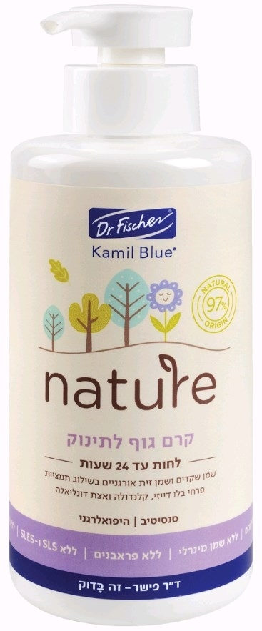 קמיל בלו nature קרם גוף לתינוק Dr. Fischer Kamil Blue Nature