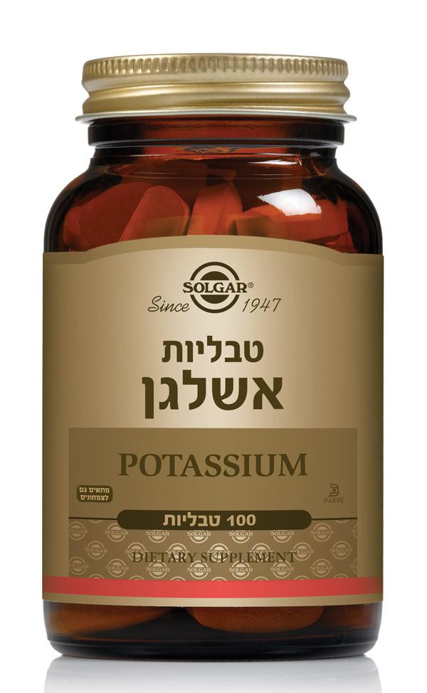 אשלגן סולגאר Potassium