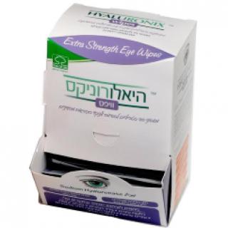היאלורוניקס מגבוני עיניים סטריליים פורטה Hyaluronix