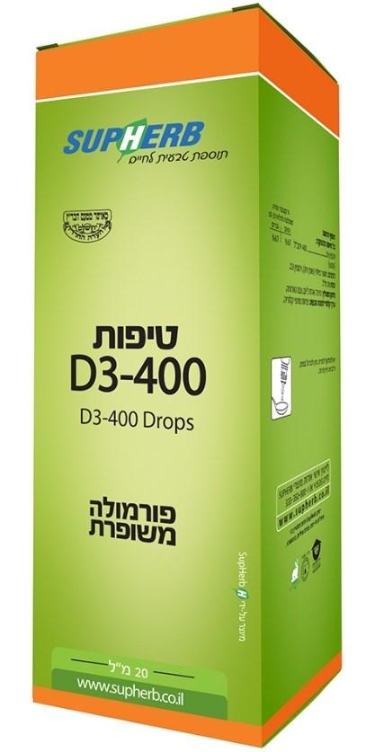 ויטמין  D3-400 סופהרב