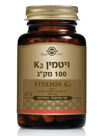 """ויטמין K2 סולגאר במינון 100 מק""""ג Solgar Vitamin K2"""