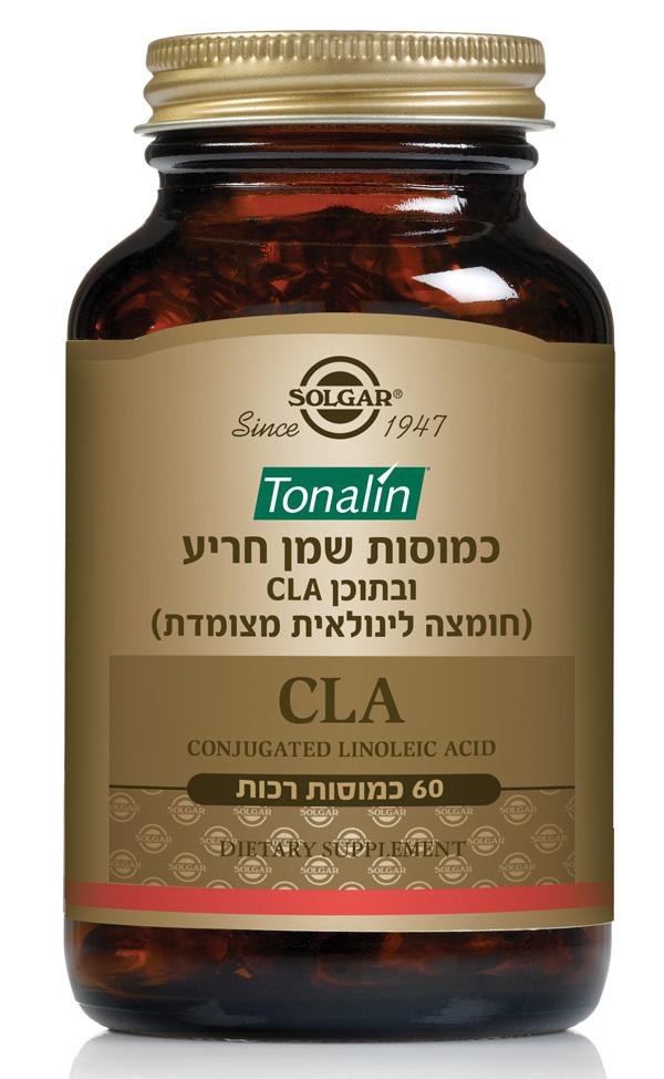 טונלין סולגאר TONALIN כמוסות שמן חריע ובתוכן CLA