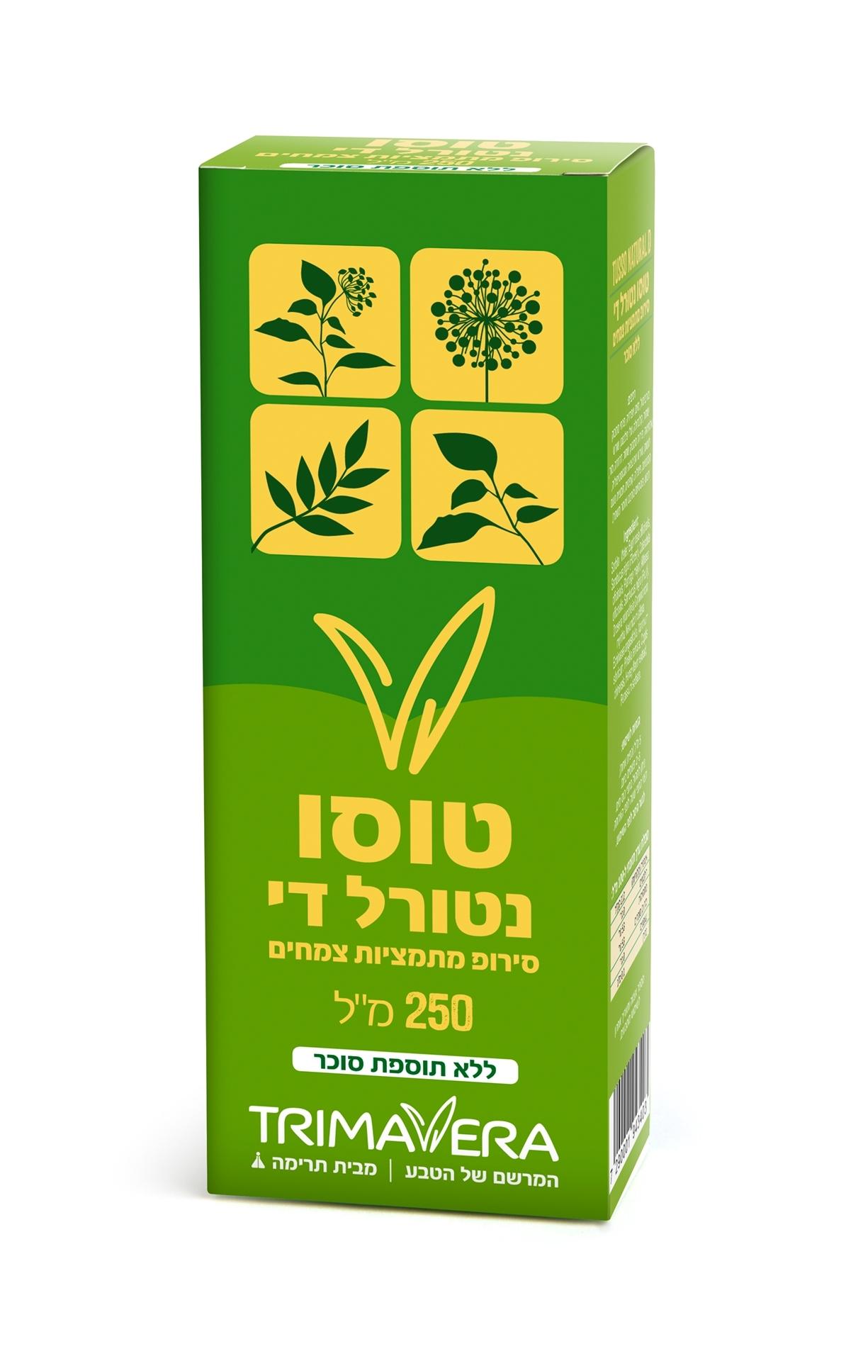טוסו נטורל די סירופ מתמצית צמחים ללא סוכר Tusso Natural D Herbal Extract Syrup