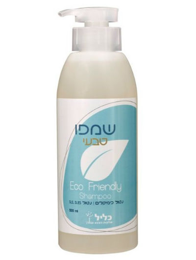 כליל שמפו צמחי לשיער Eco Friendly Shampoo