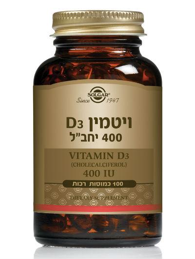 """כמוסות ויטמין D3 במינון 400 יחב""""ל סולגאר"""