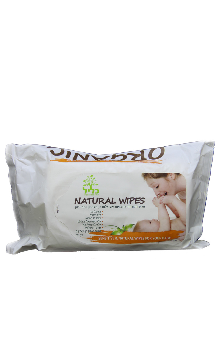 מגבונים טבעיים כליל Natural Wipes