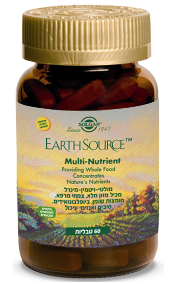מולטי ויטמין ירוק Earth Source® סולגאר