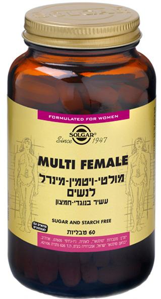 מולטי ויטמין מינרל לנשים סולגאר Multi Female