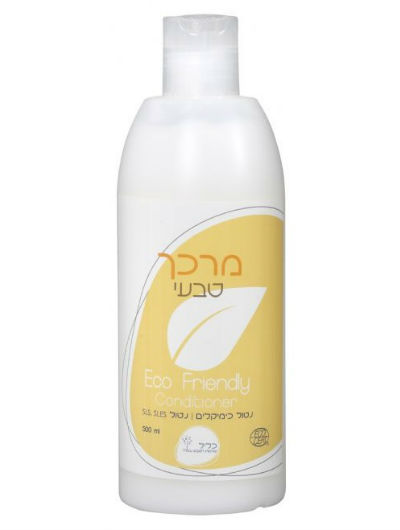 מרכך צמחי לשיער כליל Eco Friendly Conditioner