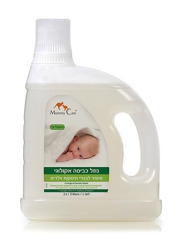 נוזל כביסה אקולוגי מיוחד לבגדי תינוקות וילדים מאמי קר