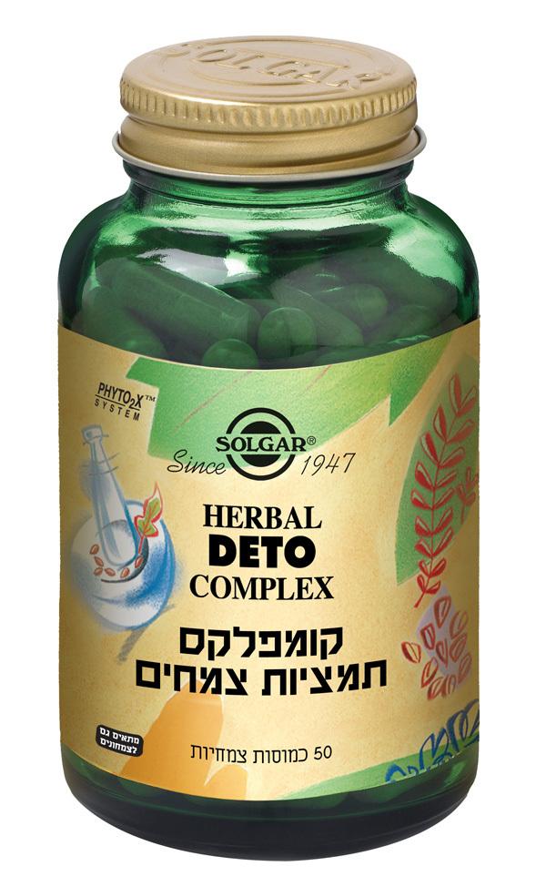 קומפלקס תמציות צמחים סולגאר Herbal Deto Solgar