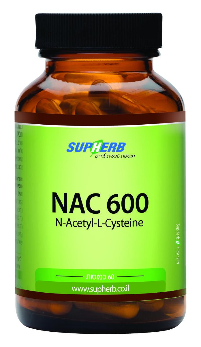 סופהרב 600 NAC