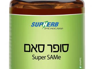 סופר סאם אי - 30 טבליות SUPHERB