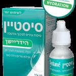 סיסטיין הידריישן טיפות עיניים ללחות והגנה מוגברת Systane Hydration