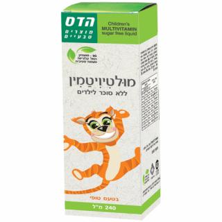 סירופ מולטי ויטמין ללא סוכר לילדים הדס