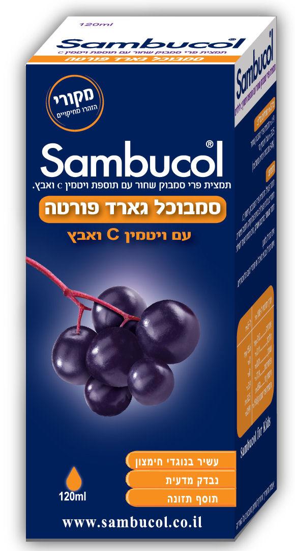 סמבוכל גארד פורטה תמצית פרי סמבוק שחור