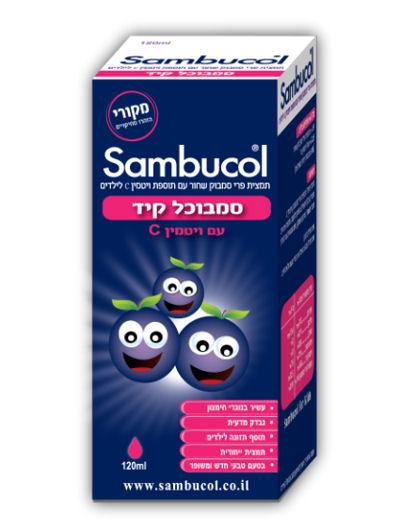 סמבוכל קיד לילדים תמצית פרי סמובק שחור עם תוספת ויטמין סי Sambucol Kid