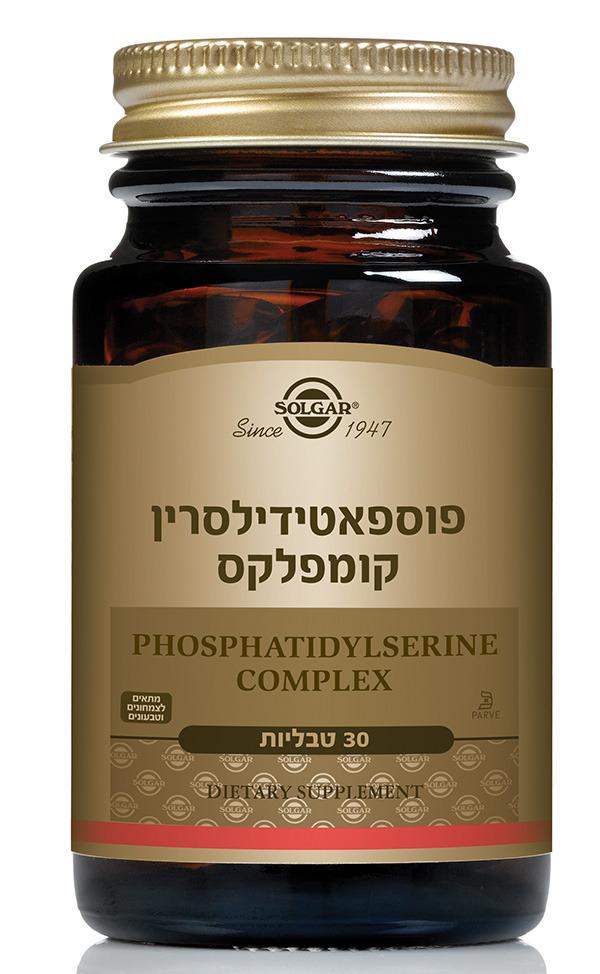 פוספאטידילסרין קומפלקס סולגאר Phosphatidylserine Complex Solgar