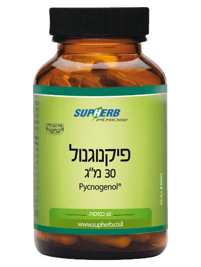 פיקנוגנול סופהרב | SUPHERB Pycnogenol