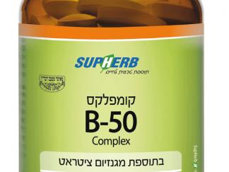 קומפלקס B-50 סופהרב Complex B50 Supherb