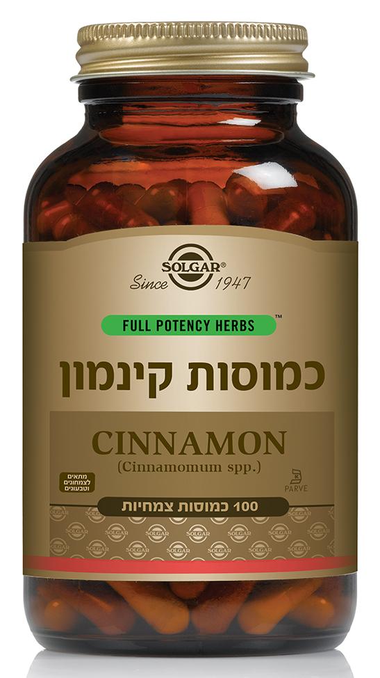 קינמון סולגאר Solgar Cinnamon