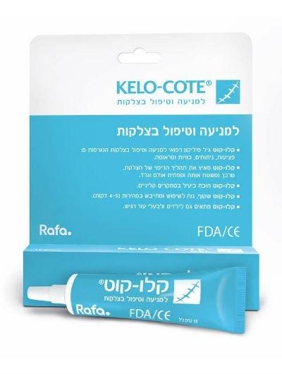 קלו קוט ג'ל רפואי למניעת הצטלקות Kelo-Cote Scar Gel