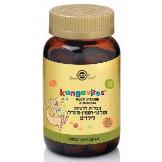 קנגביטיס מולטי ויטמין מינרל לילדים