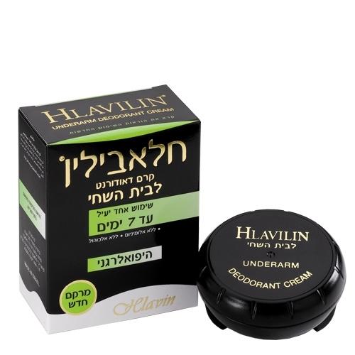 קרם דאודורנט לבית השחי חלאבילין Hlavilin Underarm Deodorant Cream