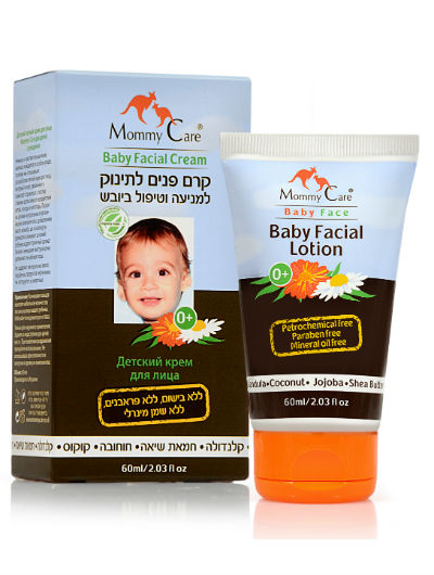 קרם פנים לתינוק למניעה וטיפול ביובש מאמי קר