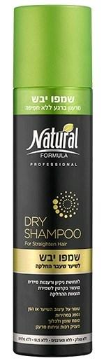 שמפו יבש נטורל פורמולה לשיער שעבר החלקה