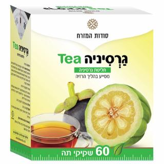 תה גרסיניה Garcinia Tea סודות המזרח