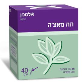 תה מאצ'ה אלטמן אבקה