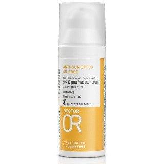 """תחליב הגנה ללא שומן לעור שמן ומעורב  ד""""ר עור ANTI SUN SPF30"""
