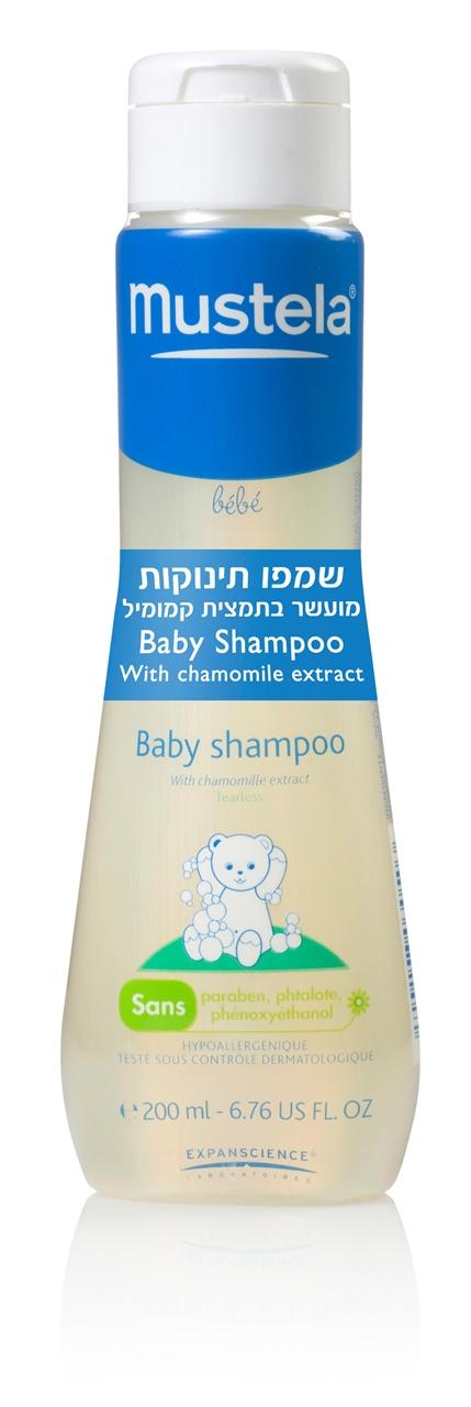 שמפו תינוקות מוסטלה היפואלרגני  Mustela Baby Shampoo