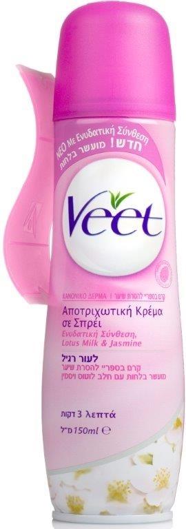 ויט קרם בספריי להסרת שיער Veet Spray On Hair Removal Cream