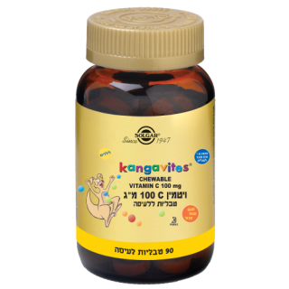 KANGAVITES קנגביטיס סולגאר ויטמין C לילדים