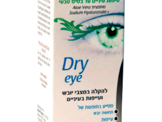 Naveh VISION Dry Eye טיפות עיניים להקלה במצבי יובש ועייפות בעיניים