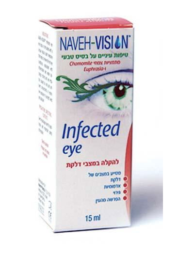 Naveh Vision Infected Eye טיפות עיניים על בסיס טבעי