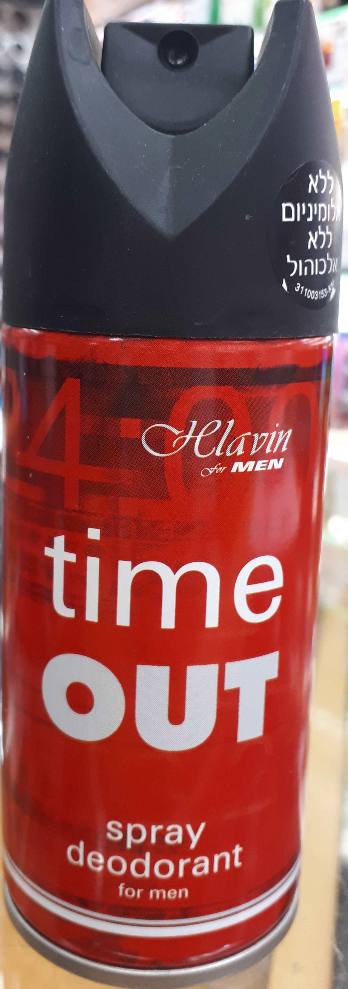 TimeOut דאודורנט ספריי לגבר חלאבין