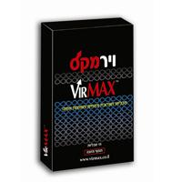 VIRMAX וירמקס תוסף טבעי 15 טבליות